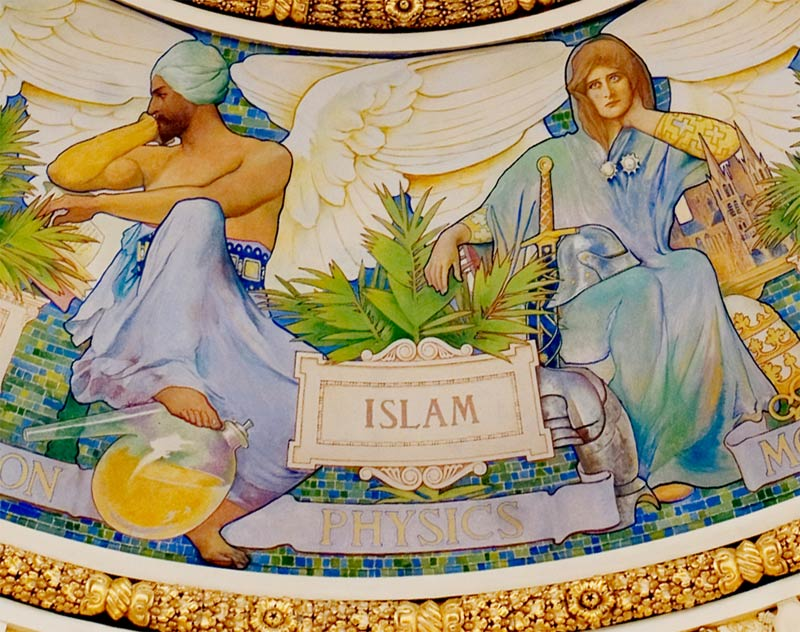 Enlightenment 39 s islam a necessary fiction lgf pages for Describe the mural on the ceiling of the stage