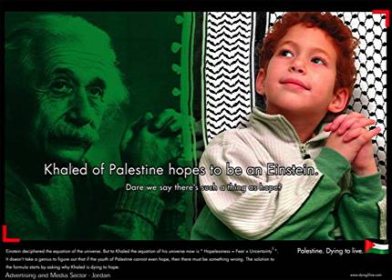 Khaled of Palestine hopes to be an Einstein.