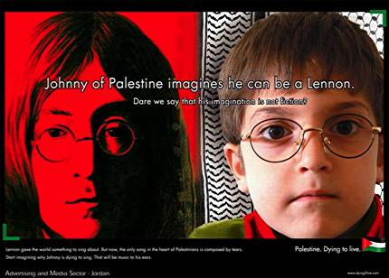 Johnny of Palestine imagines he can be a Lennon.